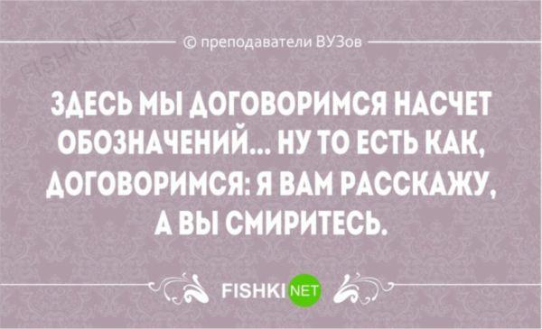 13_9_result