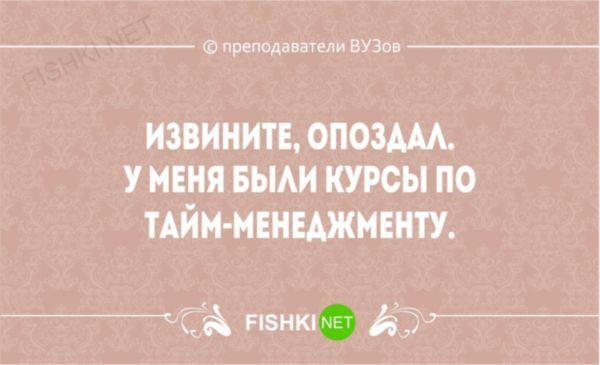 14_10_result