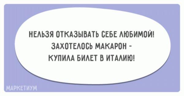 20-otkrytok-dlya-nastoyashhih-zhenshhin_6f4922f45568161a8cdf4ad2299f6d23_result