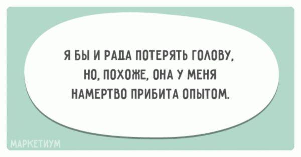 20-otkrytok-dlya-nastoyashhih-zhenshhin_a87ff679a2f3e71d9181a67b7542122c_result