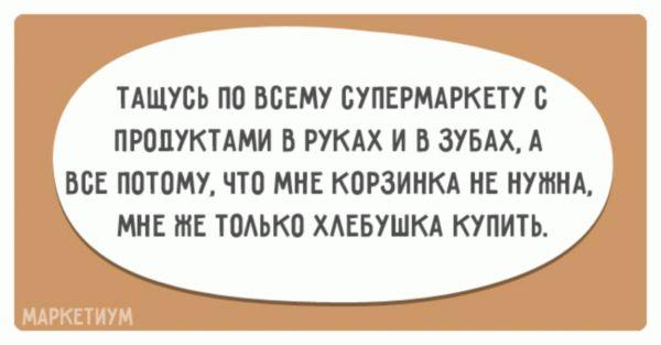 20-otkrytok-dlya-nastoyashhih-zhenshhin_c20ad4d76fe97759aa27a0c99bff6710_result