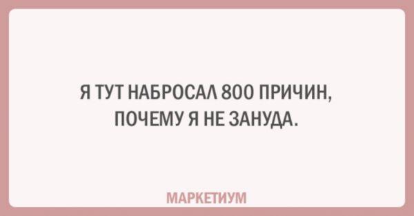 20-otkrytok-o-nashej-neprostoj-zhizni_45c48cce2e2d7fbdea1afc51c7c6ad26_result