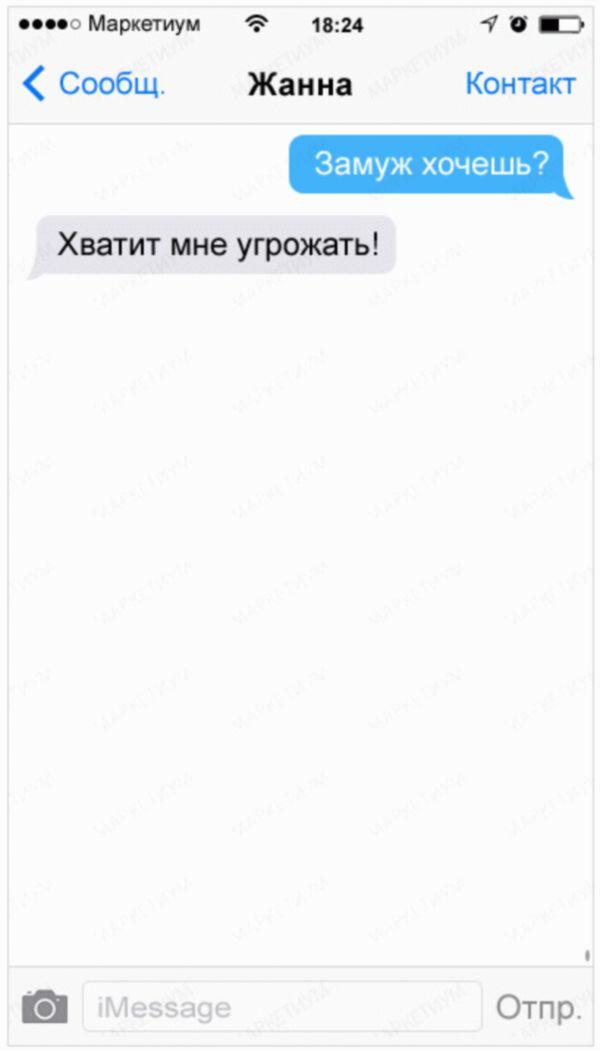 20-sms-ot-druzej-kotorye-za-slovom-v-karman-ne-polezut_aab3238922bcc25a6f606eb525ffdc561_result