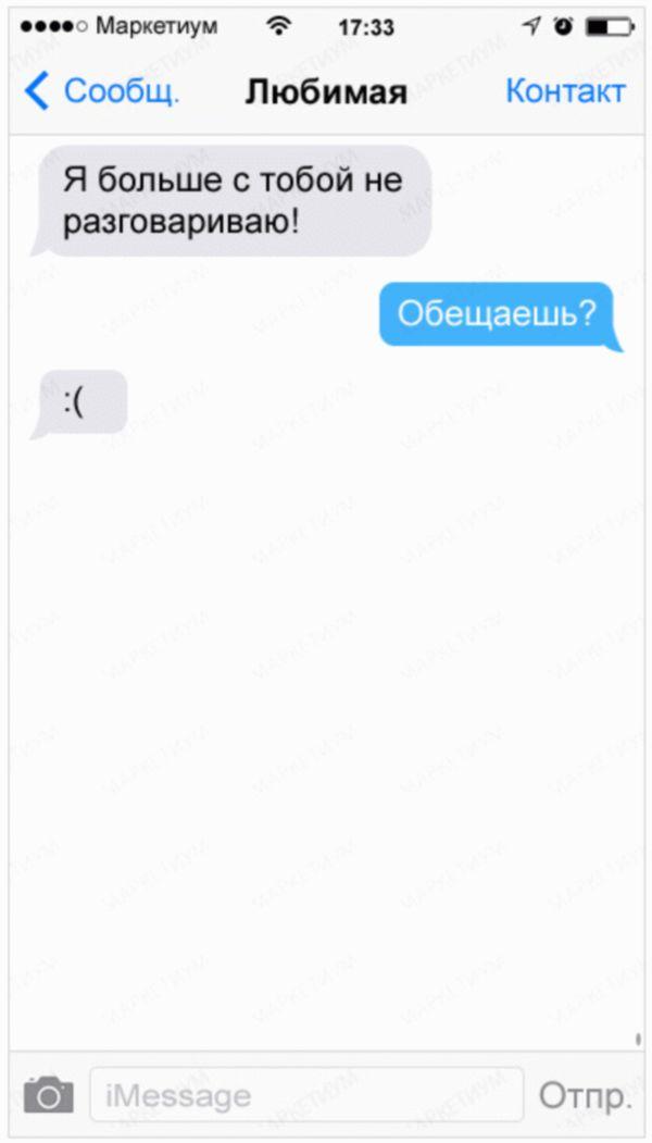20-sms-ot-druzej-kotorye-za-slovom-v-karman-ne-polezut_c74d97b01eae257e44aa9d5bade97baf1_result