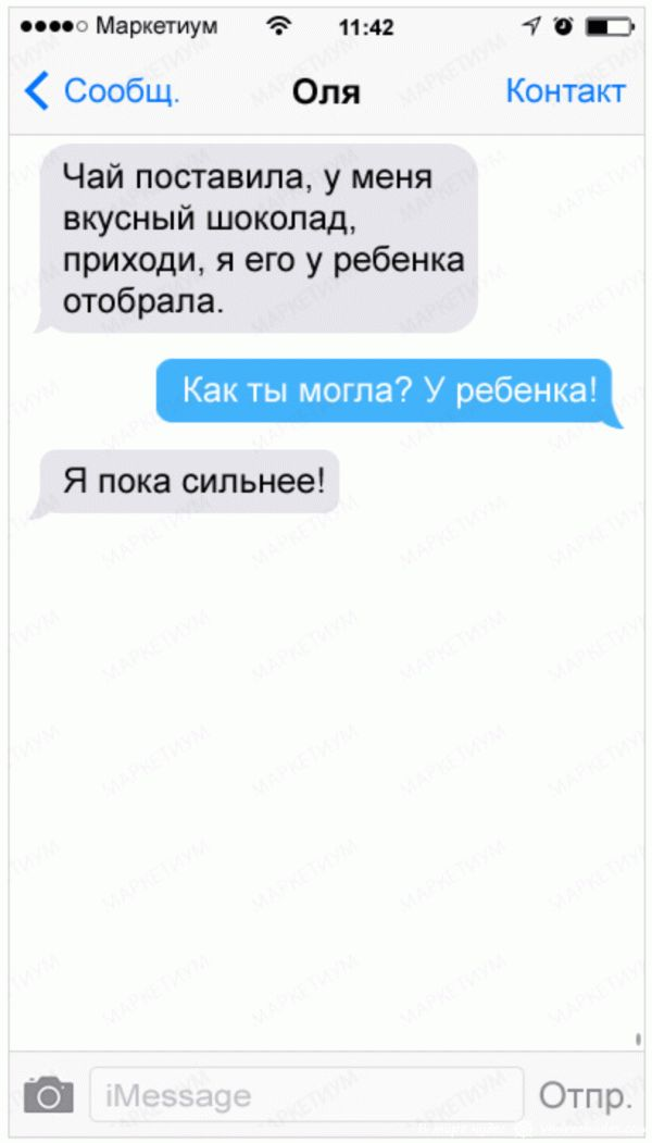 20-sms-ot-roditelej-s-chuvstvom-yumora_1679091c5a880faf6fb5e6087eb1b2dc1_result