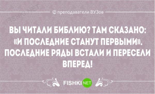 4_19_result