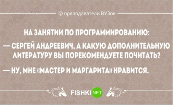 7_16_result