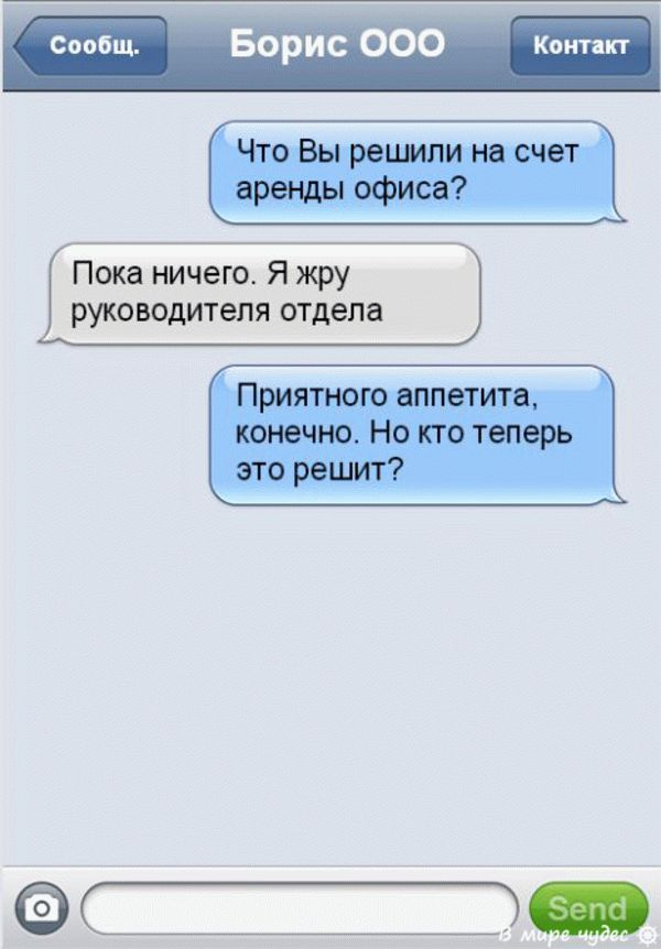 sms_rieltori_13_result