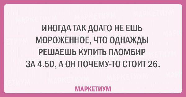 25-otkrytok-kotorye-pomogut-rasslabitsya_a87ff679a2f3e71d9181a67b7542122c_result