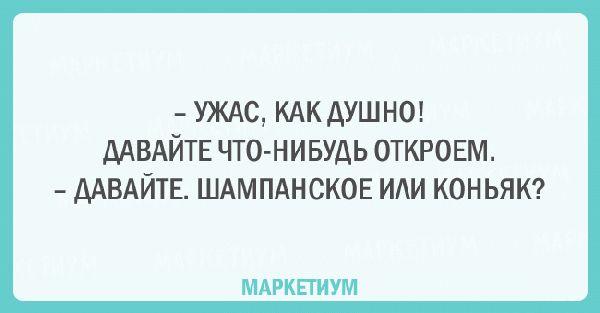 25-otkrytok-kotorye-pomogut-rasslabitsya_c74d97b01eae257e44aa9d5bade97baf_result