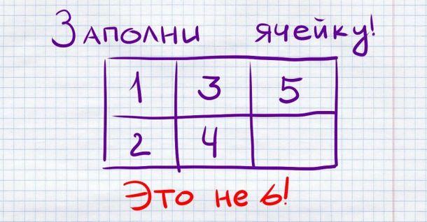 1_result