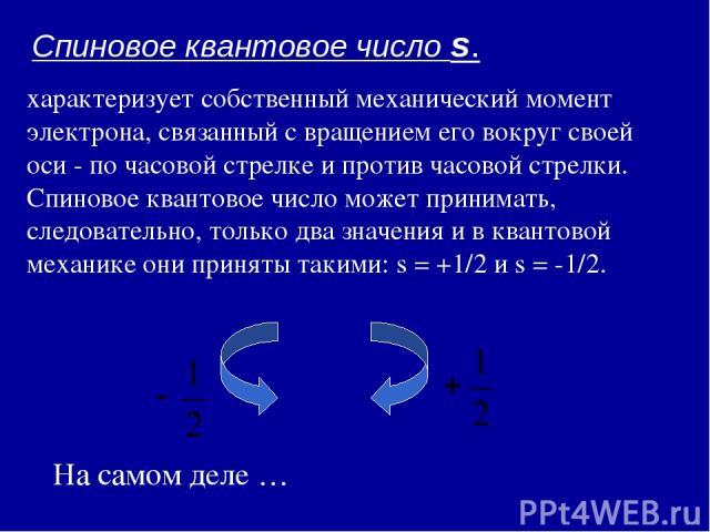 Uyasi mashinasi rus yarmarkasi