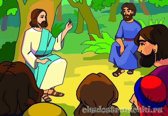 Кто друзья Иисуса?