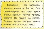 podelka-ovechka-1