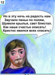volhv11