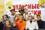 zhivotnye-spasateli_1