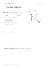 kansuzukei3のサムネイル