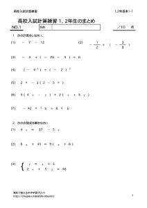 thumbnail of 12keisan1