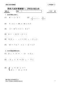 thumbnail of 12keisan2