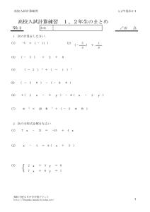 12keisan4のサムネイル