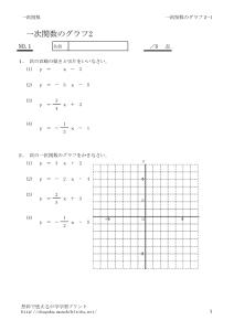 thumbnail of graph2_1
