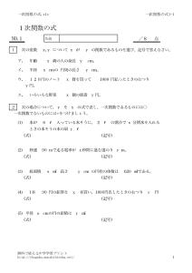 thumbnail of kansusiki1_1