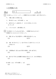 thumbnail of kansusiki1_2