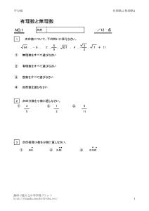 thumbnail of yuurimuri1