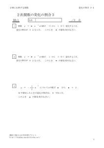 henkanowairai3_1のサムネイル
