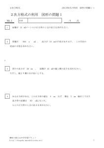 nijiriyozukei1_1のサムネイル