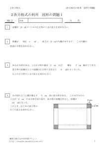 nijiriyozukei1_2のサムネイル