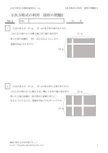 nijiriyozukei2_2のサムネイル