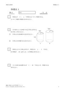 taisekihi1_1のサムネイル