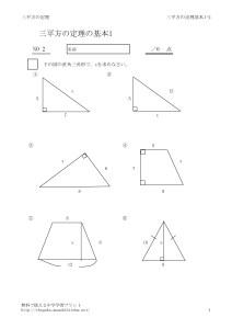 sanheihoukihon1_2のサムネイル