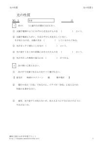 hikari1のサムネイル