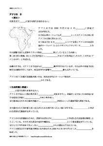 africa3のサムネイル
