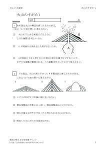 kazansugata1のサムネイル