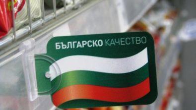 """Резултат с изображение за """"АБО маркет"""""""