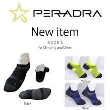 「ペルアドラ 靴下」の画像検索結果