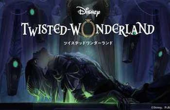 ツイステッドワンダーランドの魔法石