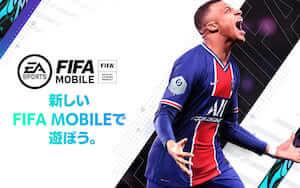 FIFA MOBILEのFV
