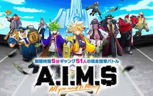A.I.M.$(エイムズ)のギャングクレジット