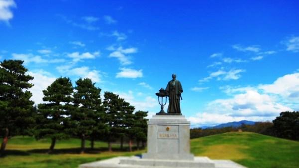 長野市川中島古戦場八幡原史跡公園佐久間象山