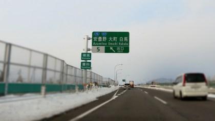 長野自動車道安曇野IC