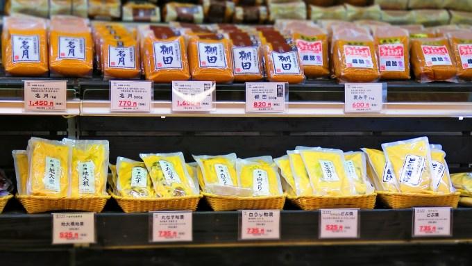 千曲市春まつり味噌蔵高村商店