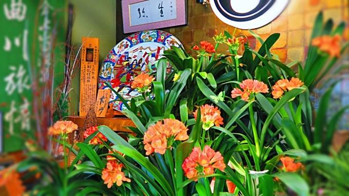長野県千曲市戸倉上山田温泉中央ホテル春飾り君子蘭