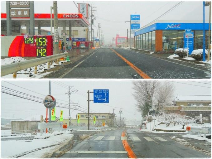 長野県千曲市戸倉上山田温泉積雪道路状況