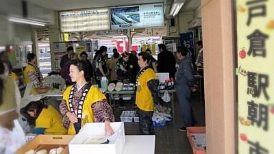しなの鉄道戸倉駅朝市イベント
