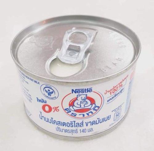 Sữa giảm cân Nestle