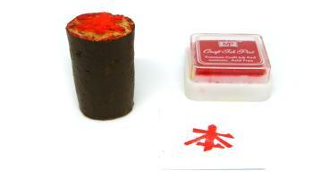 selo para estampar hecho con un tapon de corcho y goma eva con caracter japones